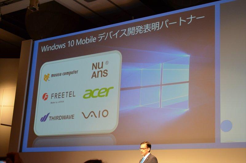 VAIO Berencana Mengumumkan Device Windows 10 Mobile Pada 4 Februari Besok