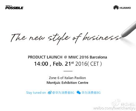Undangan Huawei MWC 2016