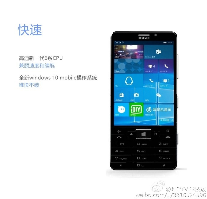 Retro Banget Nih, Windows 10 Mobile Pake Keypad T9 Klasik
