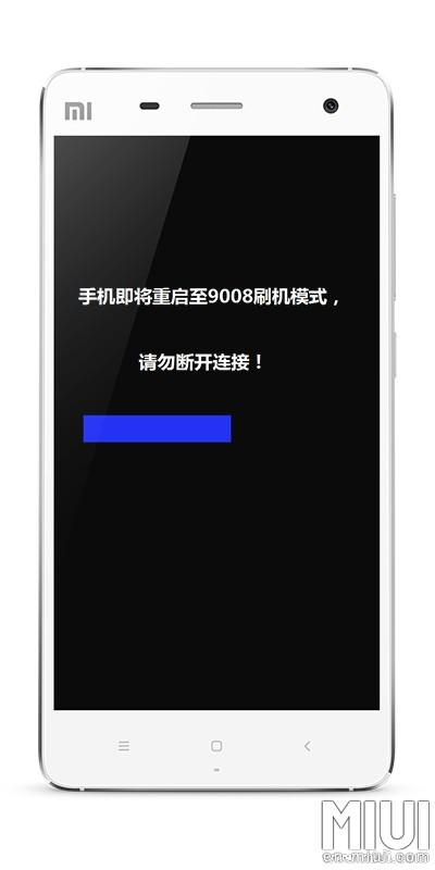 Simbol Mi4 Windows 10 Mobile
