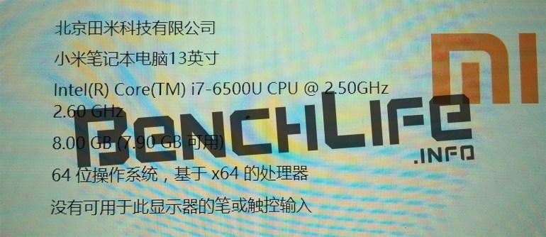 Rumor: Xiaomi Tengah Mempersiapkan Notebook dengan Windows 10 64-bit
