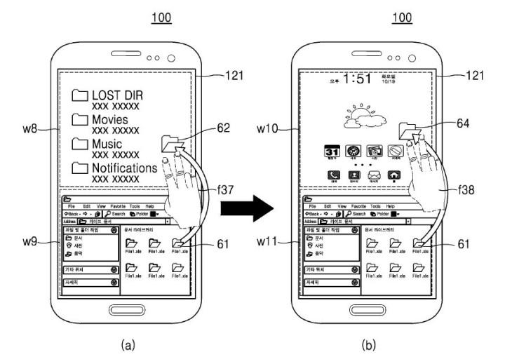 Paten Baru Samsung Memperlihatkan Android dan Windows Dapat Aktif Bersamaan?