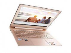 MacBook Air Semakin Banyak Saingan, Inilah Lenovo Ideapad Air 12
