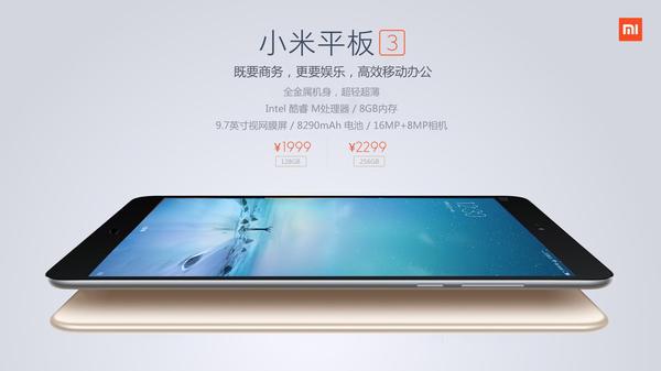 Rumor: Xiaomi Mi Pad 3 Bakal Hadir dengan Layar dan Baterai Extra Besar