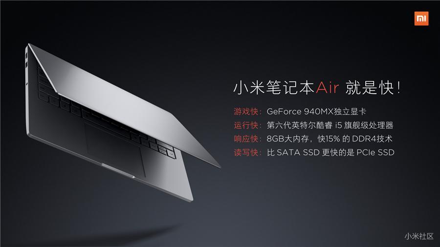 Xiaomi Resmi Merilis Varian Mi Notebook Terbaru