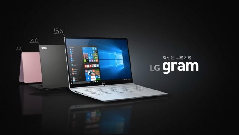 LG Merilis Laptop Baru dengan Baterai Mampu Bertahan 24 Jam!