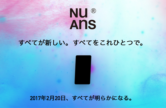 NuAns Tidak Menyerah dengan Ponsel Windows 10 Mobile!