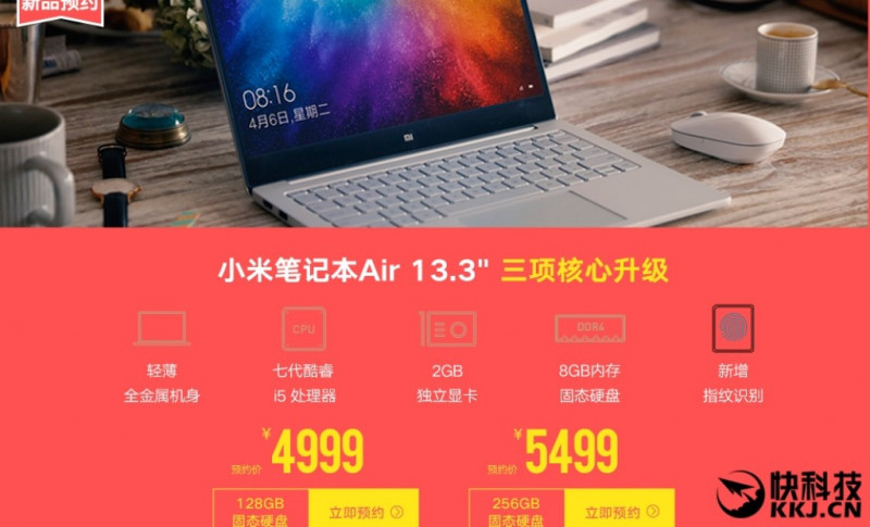 Xiaomi Tengah Mempersiapkan Mi Notebook Air Generasi ke-2?