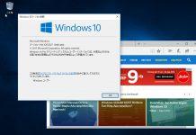 Cara Mengintegrasikan Windows Update ke Master Installer (ISO) (1)