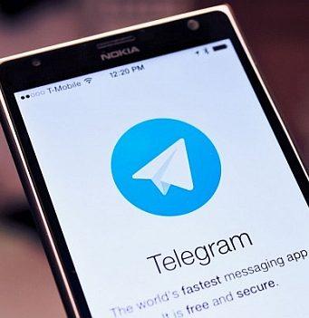 Pemblokirannya Disebut Aneh, Menkominfo Bantah Cuitan Bos Telegram