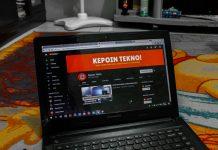 Tips dan Trik Menggunakan YouTube (1)